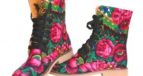 Ghete Urban Boots 1.0