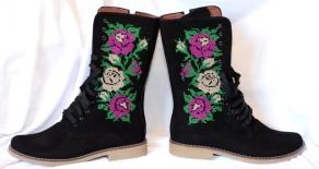 Urban Boots 3.0